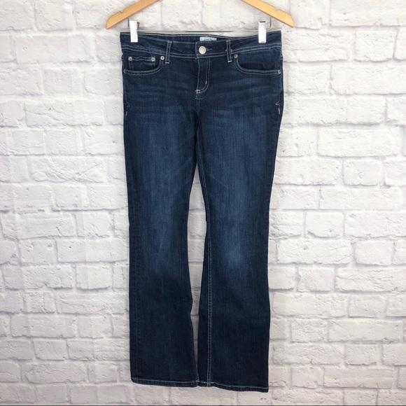 Aeropostale Denim - Aeropostale Dark Wash Boot Cut Jeans